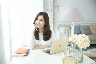 宮本佳実さんの「可愛いままで年収1,000万円」