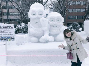 大阪から飛行機で初めての北海道旅行。さっぽろ雪まつりに参加してみた!