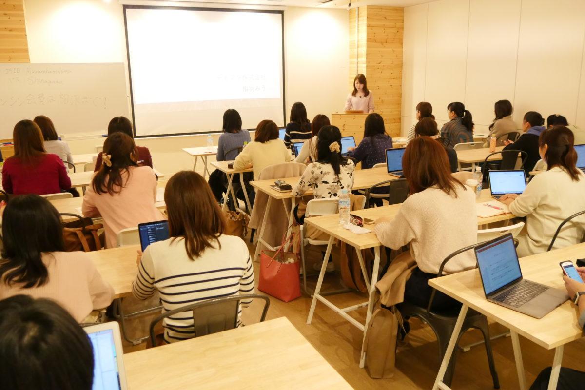 女性向けビジネスアカデミーと個別コンサルティングについて