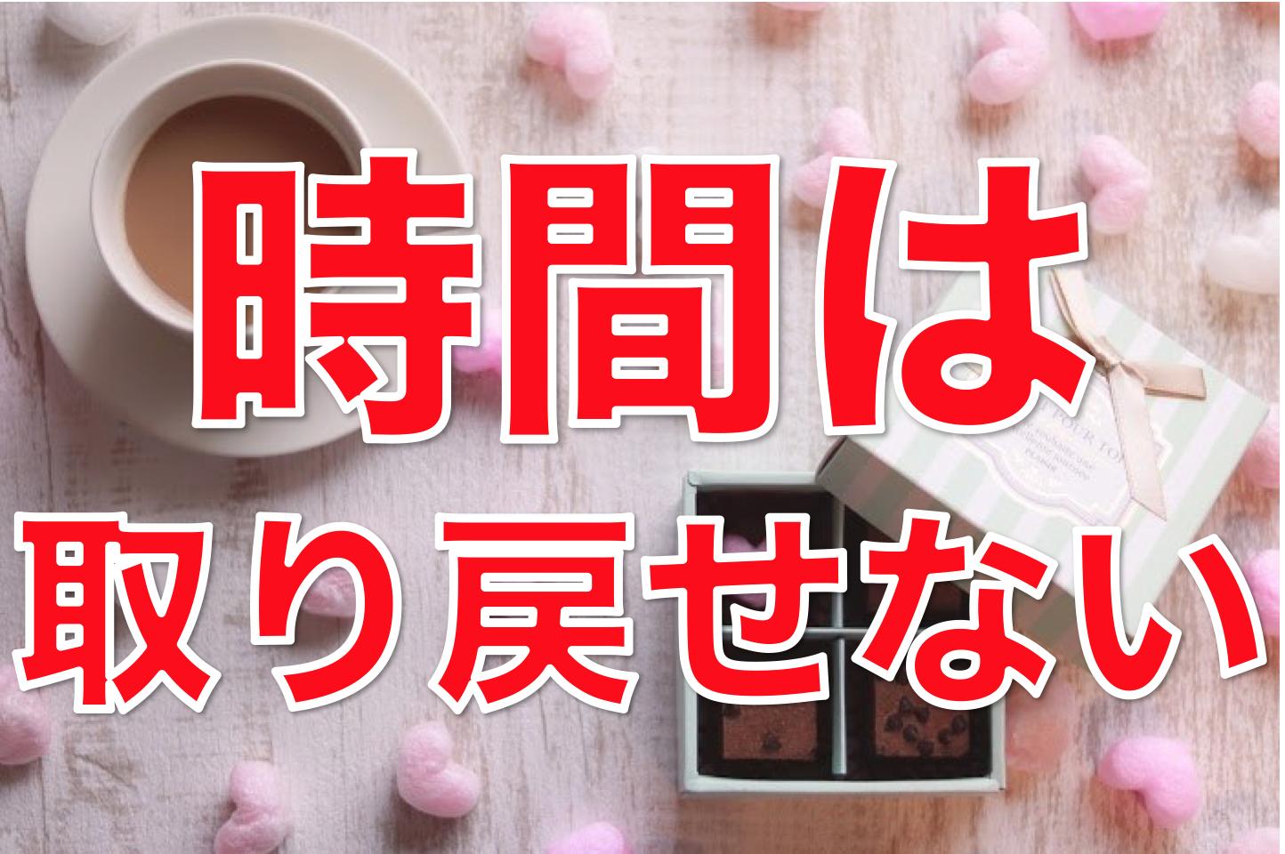 「お金はあとで稼げても、時間だけは取り戻すことができない」OEC海江田さんにご紹介いただきました!