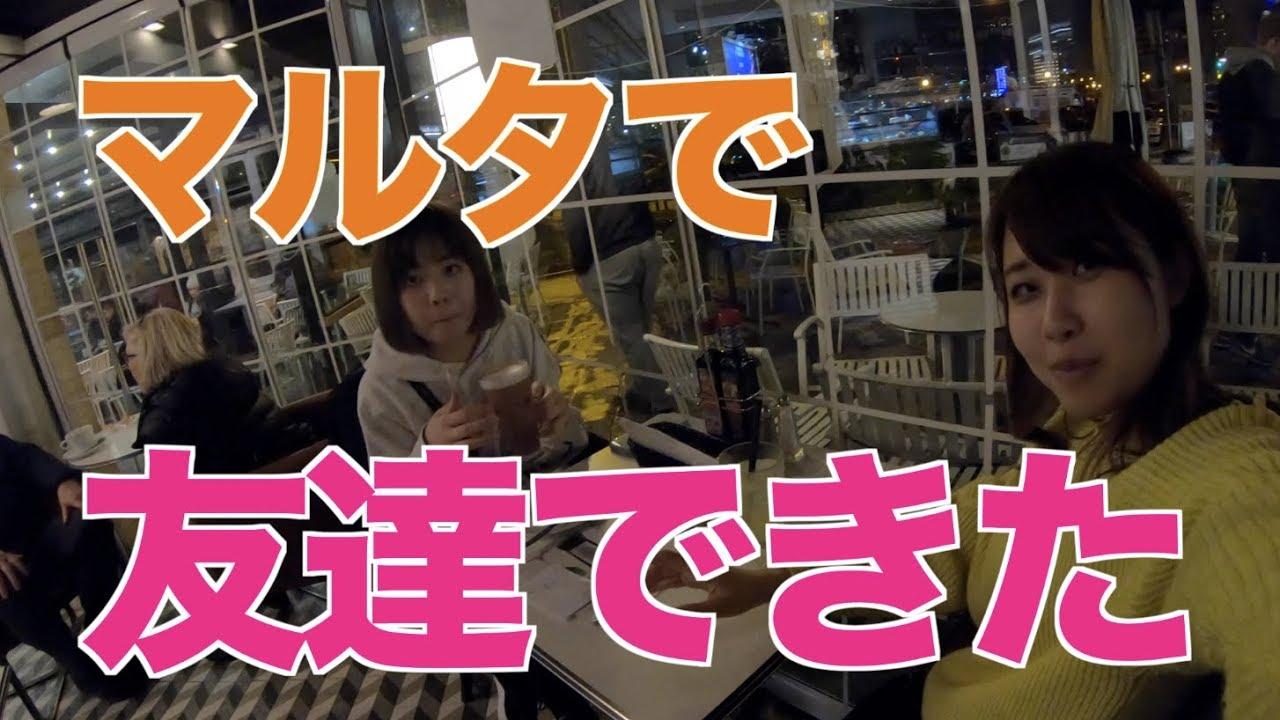 【Vlog】伝統ガラス工芸&現地で会った女の子