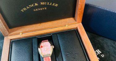自分への30歳記念に60万円の高級時計フランクミュラーで買い物をした時の話。