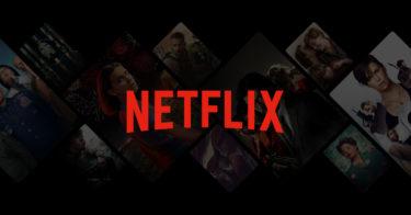 【2021年最新版】アラサー女子必見!Netflixオリジナルおすすめ作品を9つを紹介する。「エミリー、パリへ行く」「プロム」「セリングサンセット」